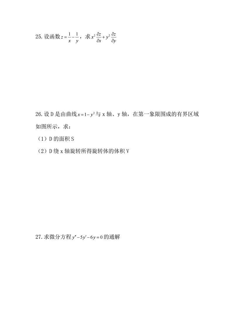 2019年湖北省成人高考《数学》真题